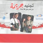 Children Recruitment Booklet