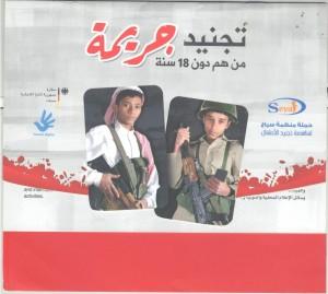 Children Recruitment Booklet