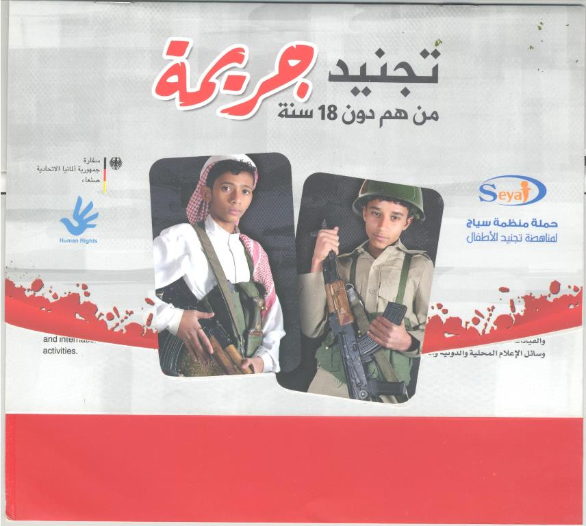 Children recruited in Yemen conflict