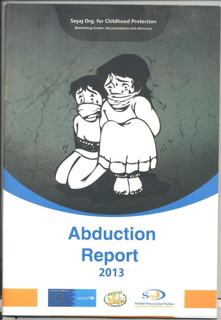 Children Kidnaping Report