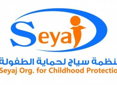 """SEYAJ"" denies its connection to the Haradh massacre statement and warns"